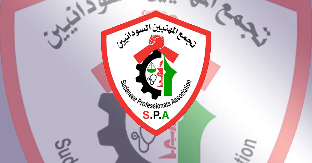 Sudanese Professionals Association