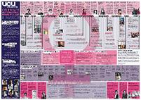 International Women's Day wallchart : Wallchart celebrating International Women's Day